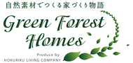 GreenForestHomes.jpg